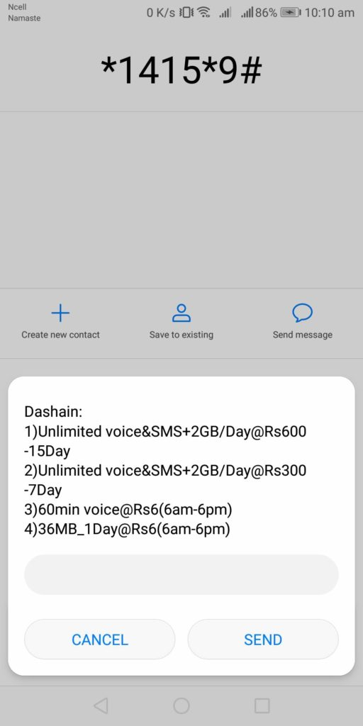 Big Dashain Offers 2075 By NTC 1