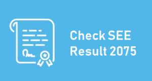 how to check see result 2075 with marksheet